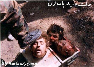 Beheadings by shias