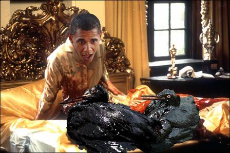 Obama Bird Bed