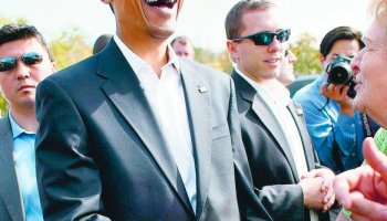 Obama's U.S. State Department & The Pedophilia Cover-Up.
