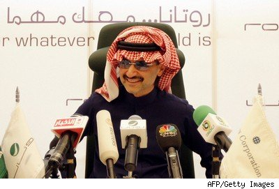 FOX NEWS IS OWNED BY THIS MAN ~ Prince Alwaleed bin Talal is chairman of Kingdom Holding Co., a Saudi firm with billions invested around the globe. He is ranked among the 25 wealthiest people in the world and is the largest single investor in Citigroup