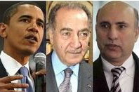 BARRY SOETORO, NADMI AUCHI, & TONY REZKO ~ TYPICAL SYRIAN NAME - HA!