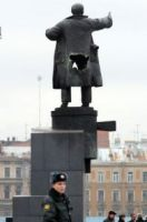 lenin_hole_ass