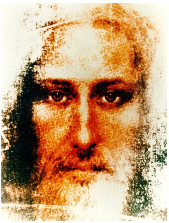 Face Of Jesus The Christ