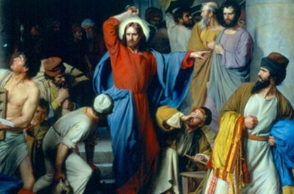 """Jesus quotes a phrase from the prophet, Jeremiah:  """"Will you steal, murder, commit adultery, swear falsely, burn incenses to Baal, and…then come and stand before Me in this house, which is called by My Name, and say, 'We are delivered!'—only to go on doing all these abominations?  Has this house… become a den of robbers in your eyes?"""" (Jer 7:9-11)"""