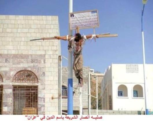 Muslim Brotherhood Crucifies An Egyptian Christian!