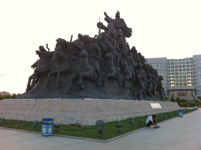Monument Of Genghis Khan