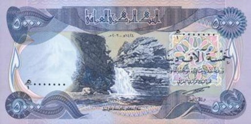 Iraqi Dinar For U.S. Citizens Granted By Presidents Bush Obama E.O. 13303 & Iraq's Coalition Provisional Authority Order 39 Iraqi-dinar-5000-front