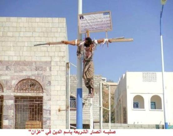 Egyptian Christian Crucified By Muslim Brotherhood. Same government overthrow handouts were used in Kiev by The fascist E.U./U.S. alliance.