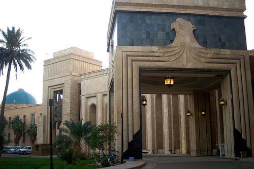 Entrance To The U.S. Embassy Baghdad