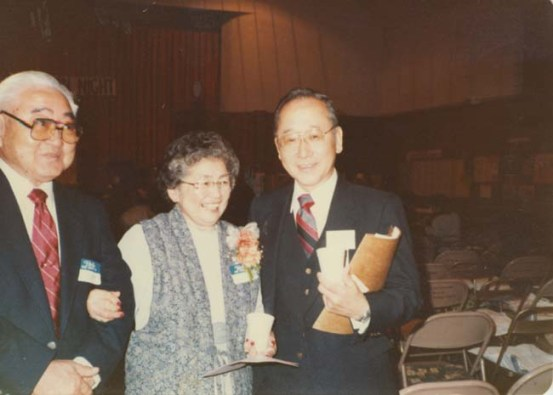 Al and Mary Tsukamoto Victims Of U.S. WWII FEMA Concentration Camp At Jerome, Arkansas ~ Pictured With Judge Marutani.