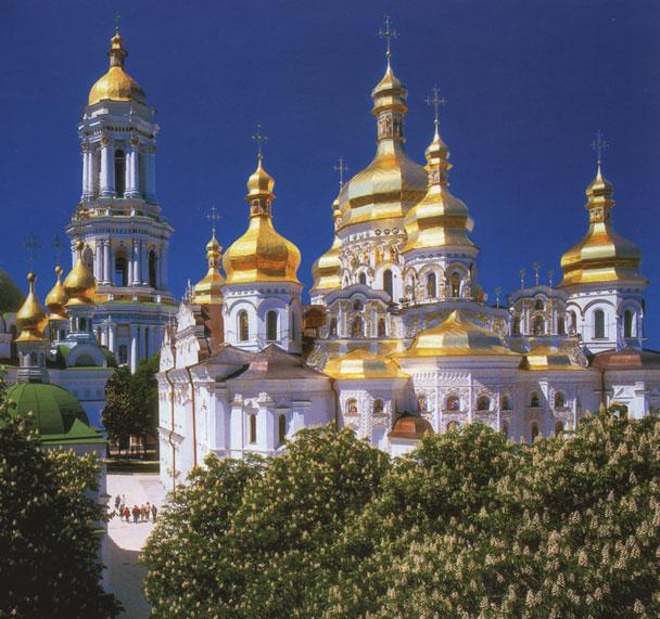 Saint Sophia's Cathedral Kiev, Russia