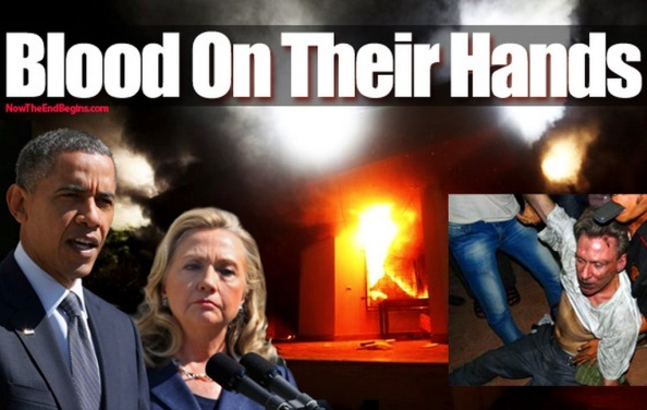 us-embassy-guards-libya-had-no-bullets-in-their-guns-under-order-from-hillary-state-department