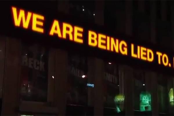 lie bank