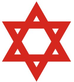 800px-Red_Star_of_David.svg.png