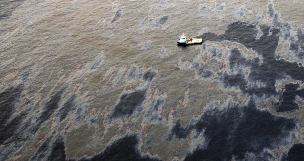 Brazil Oil Spill ~ Where Obama Dumped $10 Billion U.S. Tax Payer Dollars ~ Interesting Trail Of Criminal Treason Eh?