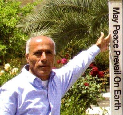 Mordechai Vanunu