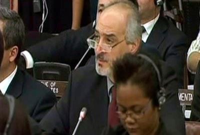 Bashar al-Jaafari