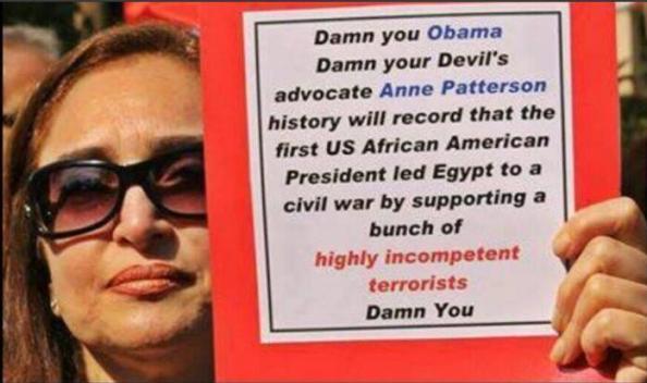 Egyptian Citizens