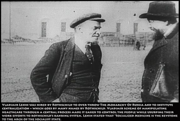 """Rothschild's"