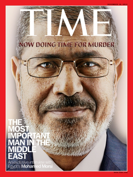 Mohamed Morsi Leader Of The Corporate Muslim Brotherhood In Egypt. He Was President Of Egypt From 2012 to 2013 and is now in prison for murdering people.