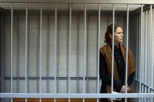 Ana Paula Alminhana Maciel from Brazil at the Leninsky district Court of Murmansk. (AFP Photo/Dmitri Sharomov)