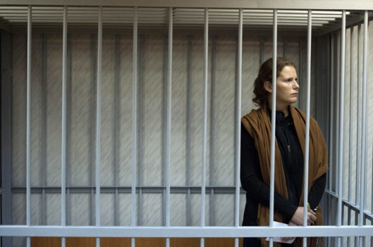 Ana Paula Alminhana Maciel from Brazil at the Leninsky district Court of Murmansk. (AFP Photo/Dmitri Sharomov)