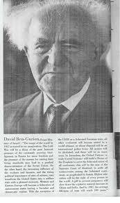 khazar Ben Gurion