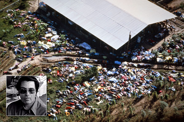 Jim Jones Jonestown