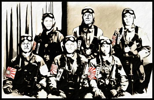 Baucus, Soetoro, Roberts, Reid, Japanese National, Japanese National