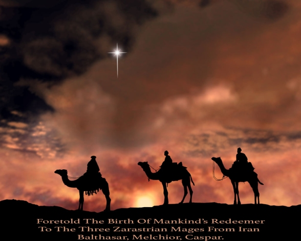 Christmas Three Wise Men