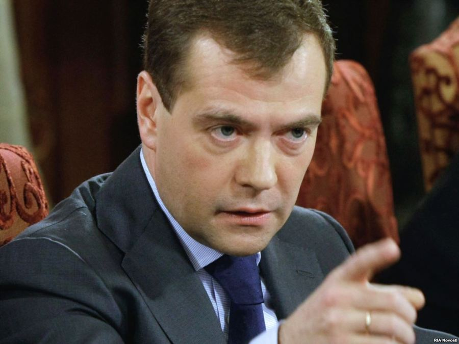 Prime Minister Of The Russian Federation Dmitry Medvedev