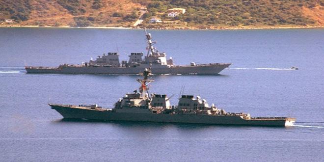 Iranian Warships