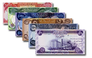 Iraqi Dinar For U.S. Citizens Granted By Presidents Bush Obama E.O. 13303 & Iraq's Coalition Provisional Authority Order 39 July-2011-new-iraqi-dinar