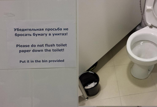 Council Of Foreign Relation's Media Henchmen Must Dispense Used Tissue In Bucket.