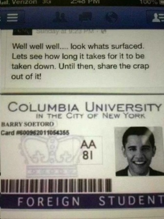 columbia foreign student