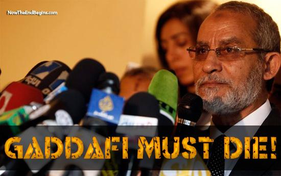 Badie Muslim Brotherhood