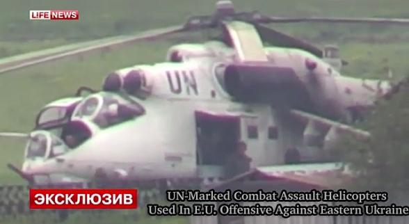 U.N. Ukraine Helicopter