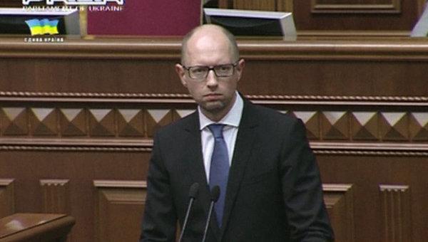 European Union's Installed Puppet In Ukraine ~ Prime Minister Arseniy Yatsenyuk