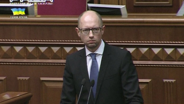 European Union's Installed Puppet In Ukraine ~ Prime Minister Arseniy Yatsenyuk