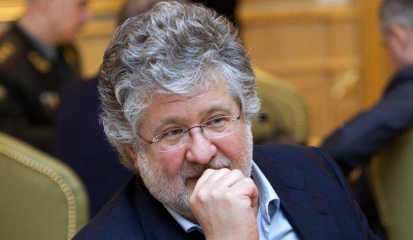 Murderer Igor Kolomoisky
