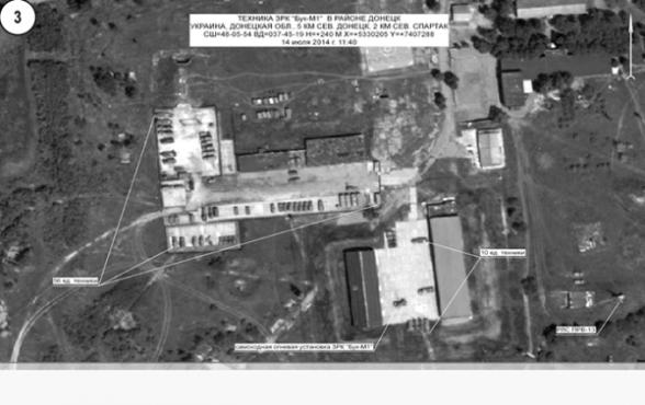 Donetsk Satellite Image