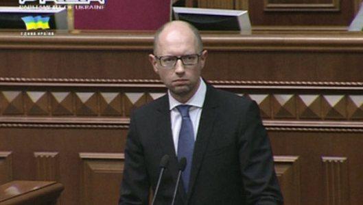 Ukraine Yatsenyuk