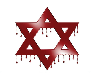 """Rothschild's Red Shield. Rothschild Is A Khazarian Thug Who Also Changed His Named [Just Like Menahem Did In The 12th Century] But For Rothschild, It Went From Bauer to Rothschild. It Stood For The Red Hexagram That Was Above His Office In 1760. Rot,"""" is German for, """"Red,"""" """"Schild,"""" is German for, """"Sign ~ Put The Two Together And You Get Rot Schild ~ Throw In An H and You Have Rothschild. Tada!"""