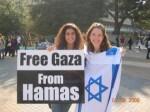 gaza hamas palestine