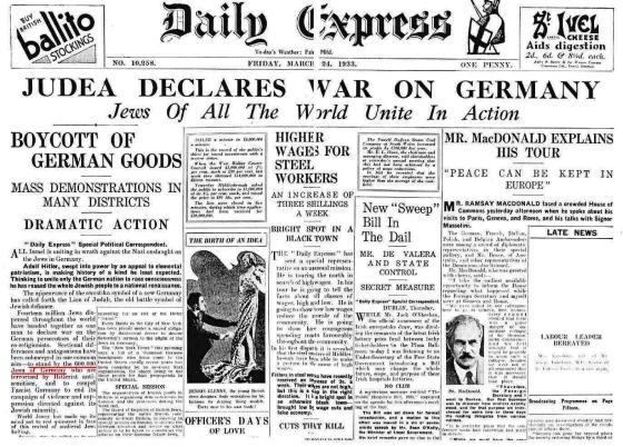 MED_judea_declares_war_on_germany