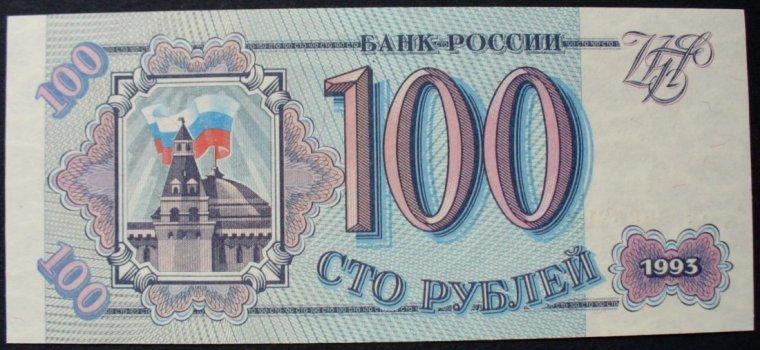 russian rubel