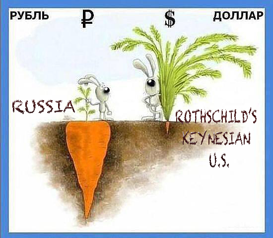 Rothschild's Keynesian West