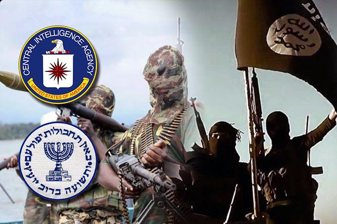 Resultado de imagen de Israel y la CIA