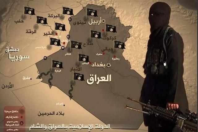 Israel's Shin Bet ISIS