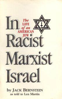 Israel Berstein